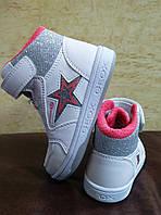 Дитячі демісезоннні кросівки Geox, розмір 25