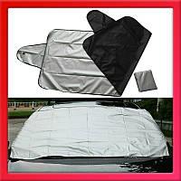 Накидка чехол на лобовое стекло автомобиля+2 присоски 150x70 от льда, снега и солнца