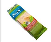 Хлібці з пророщеної пшениці з морською сіллю, Росток, 120г