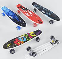 Скейт Пенни борд С 70822 (8) Best Board, 4 вида, дека с ручкой, подшипники ABEC-7,