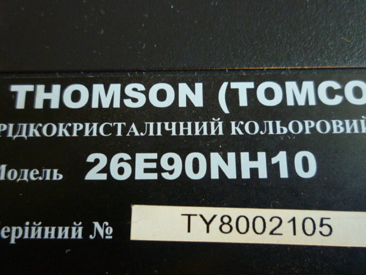 Платы от LCD TV Thomson 26E90NH10 поблочно (матрица разбита).