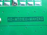 Платы от LCD TV Thomson 26E90NH10 поблочно (матрица разбита)., фото 3