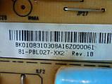 Платы от LCD TV Thomson 26E90NH10 поблочно (матрица разбита)., фото 8