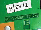 Платы от LCD TV Thomson 26E90NH10 поблочно (матрица разбита)., фото 10