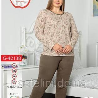 Пижама женская. Кофта+брюки. Состав: 100% хлопок.