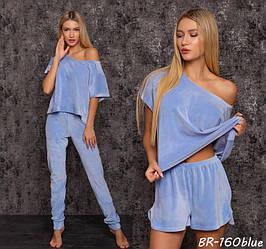 Женский комплект тройка для дома бархат люкс качества New Fashion BR-160blue | 1 шт.