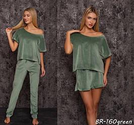 Комплект тройка для дома бархат люкс качества New Fashion BR-160green | 1 шт.