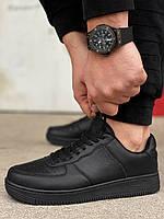Мужские черные кроссовки Force осень