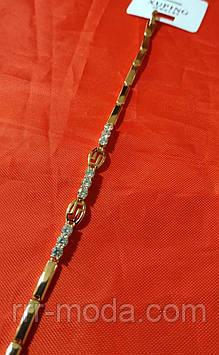 Изумительный браслет позолоченный с кристаллами. Бижутерия с позолотой для женщин. 40