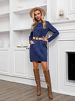 Синяя трикотажна сукня з фактурним принтом для жінок