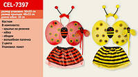 Детский костюм Пчелка, Божья коровка.