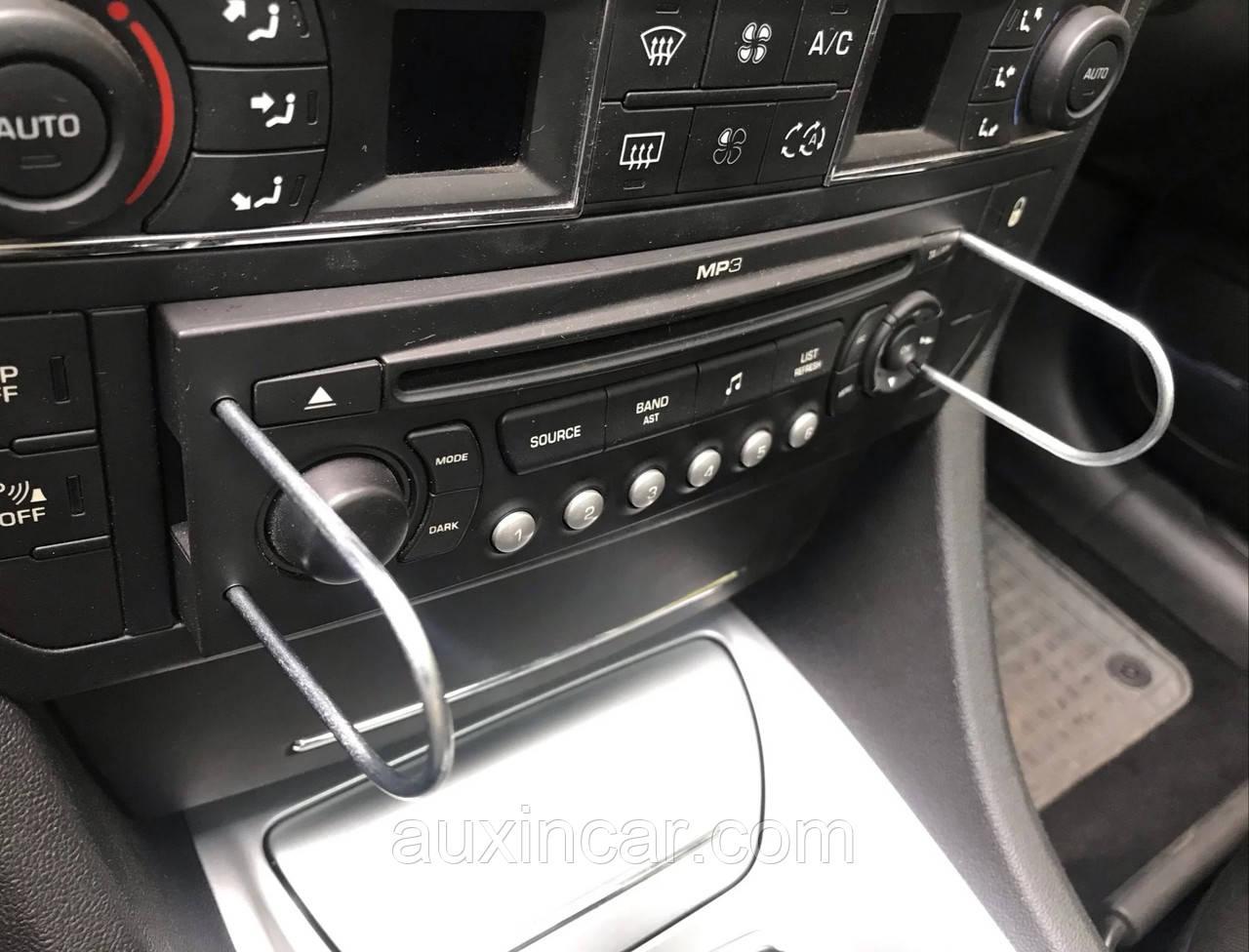 Ключи для снятия магнитол Ford Peugeot Renault Nissan