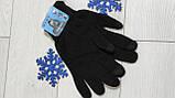 Рукавиці чоловічі сенсорні Touch Gloves, фото 2