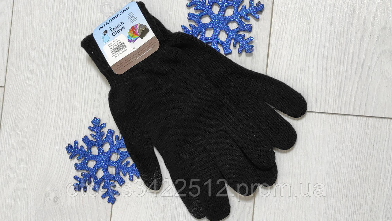 Рукавиці чоловічі сенсорні Touch Gloves