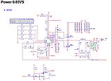 UP1509P / uP1509P - контроллер питания процессора 0.85V, фото 3