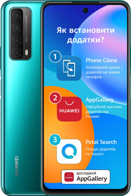 Смартфон Huawei P Smart 2021 128GB Green