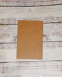 Задник для рамки (10х15см.), фото 3