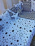 """Комплект постельный """"Elite"""" в детскую кроватку, бортики, балдахин, фото 3"""