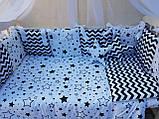 """Комплект постельный """"Elite"""" в детскую кроватку, бортики, балдахин, фото 5"""