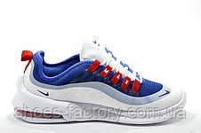 Nike Air Max Axis Кроссовки мужские, фото 2