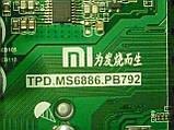 Платы от LЕD TV Xiaomi L43M5-5ARU поблочно (матрица разбита)., фото 5