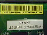 Платы от LЕD TV Xiaomi L43M5-5ARU поблочно (матрица разбита)., фото 6