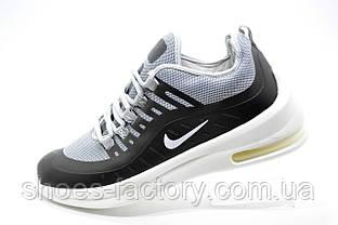 Кроссовки мужские Nike Air Max Axis Gray