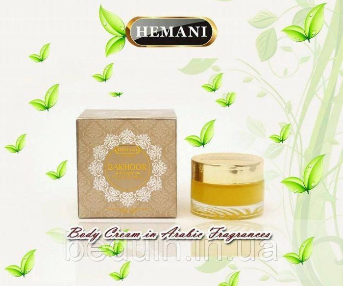 bakhoor_cream_body_care_hemani_deensquare.jpg