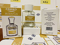 Тестер DutyfreeТуалетная вода для женщин Creed Aventus for Her60ml