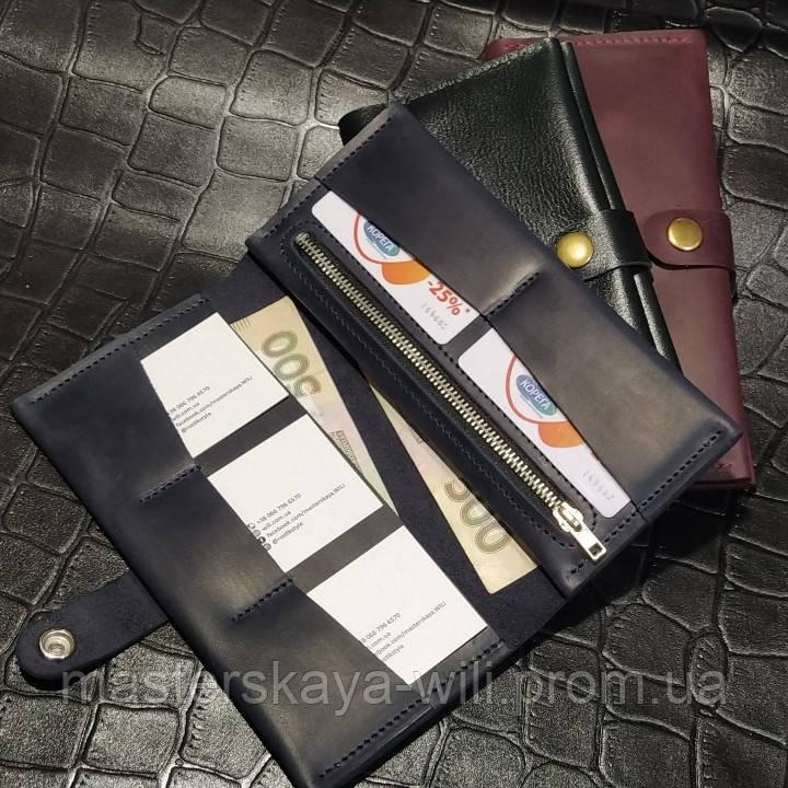Жіночий шкіряний гаманець «Vintage»