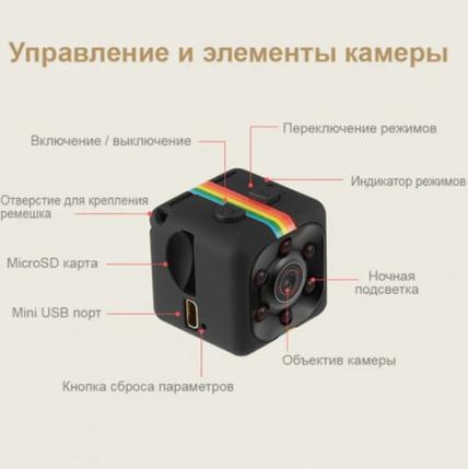 Міні-камера SQ11 Mini Sports Full HD DV 1080p, фото 2