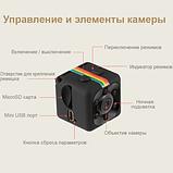Мини-камера SQ11 Mini Sports Full HD DV 1080p, фото 3