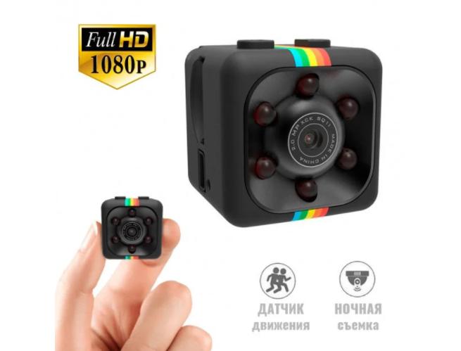 Міні-камера SQ11 Mini Sports Full HD DV 1080p