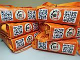 Термосумка для пиццы 45*45 на 3-4 коробки из ткани ПВХ. На липучках., фото 7