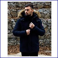Зимние мужские куртки водоотталкивающие, Канада с капюшоном качественные теплые, молодежные