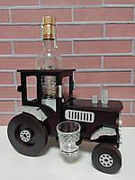 """Мини бар """"Трактор ХТЗ"""". Оригинальный подарок мужчине- мужу, начальнику, парню, фермеру"""