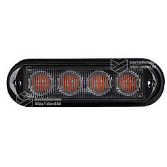Стробоскоп LED 12В/24В; (130ммx30ммx28мм); 18 вариантов вспышки; 4 CREE диода