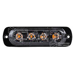 Стробоскоп LED 12В/24В; (95ммx28ммx10мм); 18 вариантов вспышки; 4 CREE диода