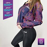 Женский спортивный костюм Adidas цветной. Жіночий спортивний костюм Adidas кольоровий.