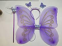 Крылья новогодние феи в форме бабочки фиолетовые в наборе с волшебная палочка и обруч