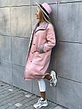 Пальто 72478 универсальный 42-46, фото 3