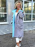 Пальто 72481 универсальный 42-46, фото 3