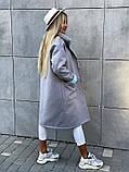 Пальто 72481 универсальный 42-46, фото 4