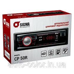 Медиа-ресивер Sigma CP 50R