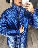Куртка 73882, фото 3
