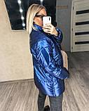 Куртка 73882, фото 5