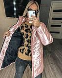 Куртка 73883, фото 5