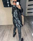 Куртка 73884, фото 2