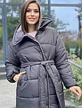 Куртка 74331, фото 2