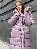 Куртка 74332, фото 4